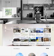 花田設計事務所ウェブサイト